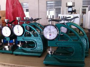 KD2001 橡胶测厚仪