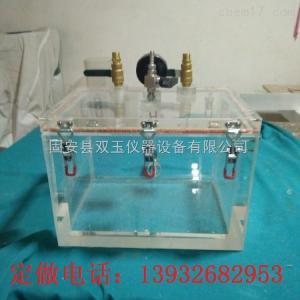 紫外杀菌操作箱 生产加工销售定做紫外杀菌操作箱