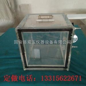 有机玻璃手套箱 有机玻璃手套箱 有机玻璃手套箱双玉