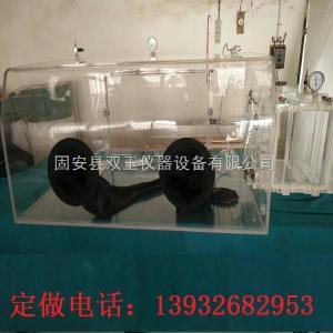 有机玻璃防尘手套箱 销售定做批发价有机玻璃防尘手套箱