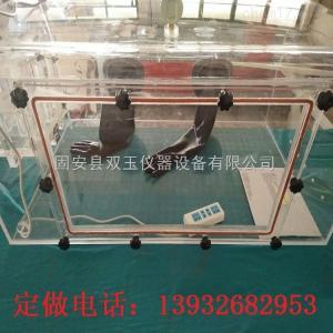 销售透明生化培养箱 批量销售透明生化培养箱