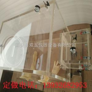 手套箱 有机玻璃试验箱 有机玻璃隔离箱 手套箱