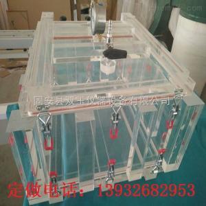 防潮手套箱 精密加工实验室用塑料防潮手套箱