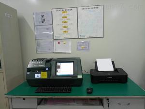 EDX;J1800 RoHS无卤指令X荧光光谱仪 金属光谱分析仪