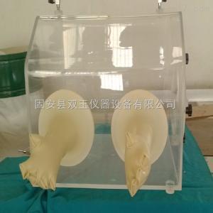 有机玻璃手套箱 有机玻璃手套箱 密封有机玻璃手套箱真空干燥箱