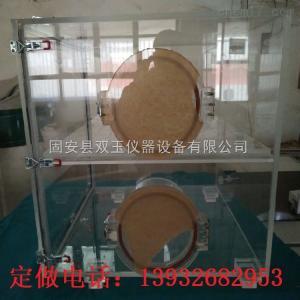 销售定做有机玻璃箱 销售定做有机玻璃箱廊坊厂家