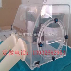 定制亚克力氮气防潮箱 防潮箱氮气密封箱亚克力材质全透明