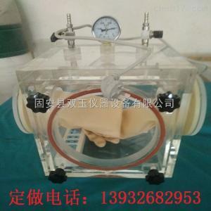 臭氧殺菌操作箱 透明臭氧殺菌操作箱