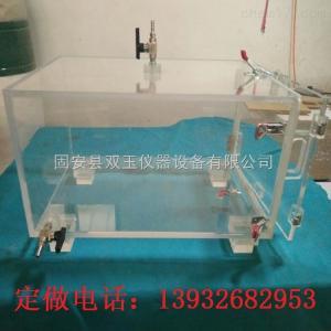 防辐射有机玻璃手套箱 防辐射有机玻璃手套箱订做