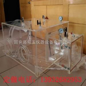 航天用有机玻璃制品 批发销售加工航天用有机玻璃制品