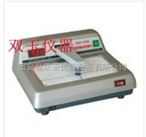 硫酸纸增黑机