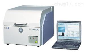 SEA1000 日本精工ROHS檢測儀SEA1000A RoHS鹵素一體測試機