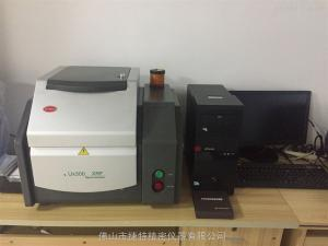 能量色散X射线荧光光谱仪 Ux-300ROHS检测仪器