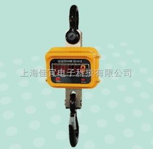 3吨 黑龙江电子称 黑龙江电子称销售点 黑龙江电子称厂家