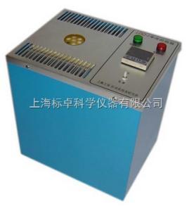 LDQ-1型零度恒溫器