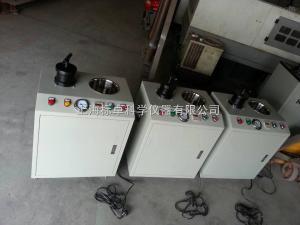 YHCQ铝合金测氢仪(铝液测氢仪生产厂家)