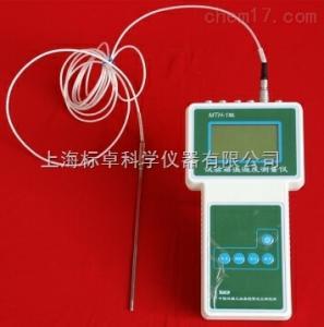 試驗箱專用溫濕度測量儀