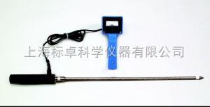 稻草水分测定仪