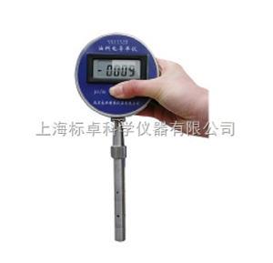 油料電導率儀