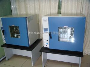 DHG-9140A型電熱恒溫鼓風干燥箱