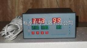 智能溫濕度控制器