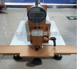 v-cut槽殘厚測量儀