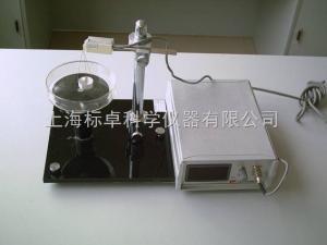 液体表面张力系数测定仪