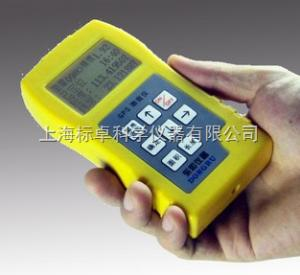 GPS 土地面积测量仪