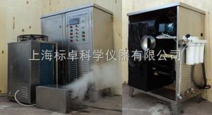 BYS-200B 混凝土养护室加湿器