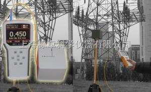 KH5931 低频电磁辐射分析仪