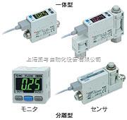 SMC PFM750-01-A流量开关