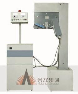 YXG-2型X射线单晶滚磨定向仪