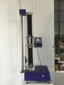 ZY-5000N 橡膠拉力機