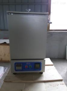 可塑度试验机