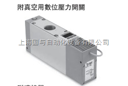 SMC ZL212-DPL多级真空发生器带压力开关