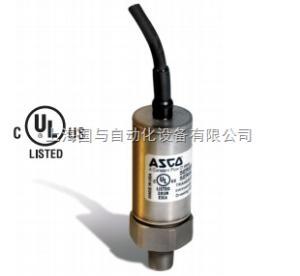 asco压力计44系列本质安全