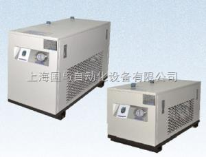 亚德客冷干机RA/RF系列