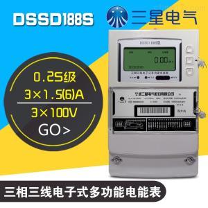 三星DSSD188S三相三線多功能電度表0.5級3*1.5(6)A