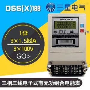 三星DSS(X)188三相三線電子式有無功組合電能表|1級