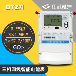 供应林洋DTZ71三相四线智能电能表0.2S级_3×1.5(6)A