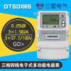 供應DTSD188S(國網)三相四線多功能0.2S級_3×5(6)A