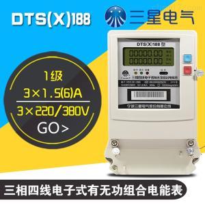 三星DTS(X)188三相四线电子式有无功组合电能表 1级