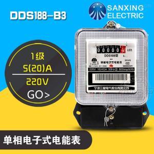 宁波三星DDS188 B3单相电度表10(40)