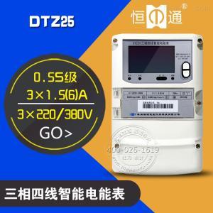 恒通国测DTZ25三相四线智能电表|0.5S级|3×57.7/100V
