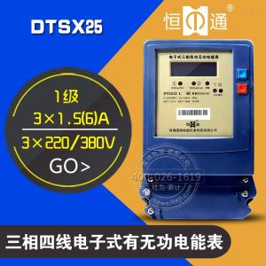 珠海恒通国测DTS(X)25三相四线电子式有无功组合电能表