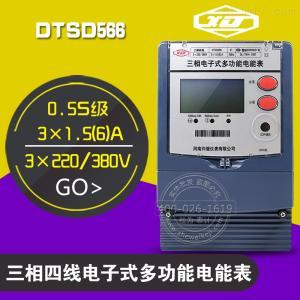 许继DTSD566三相多功能电表 0.5S级 57.7/100V 1.5(6)A