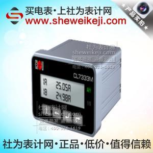 CL7333M 深圳科陆CL7333M数智电动机保护控制器_科陆数智电动机保护控制器