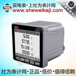 CL7331 深圳科陸CL7331三相數智多功能電力儀表_深圳科陸三相數智多功能電力儀表