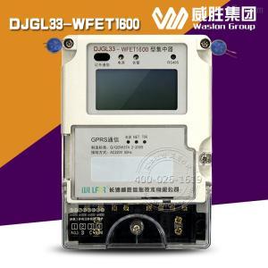DJGL33-WFET1600 长沙威胜DJGL33-WFET1600集中器|威胜集中器