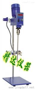 GZ-120S 实验室强力电动搅拌机(悬臂式)